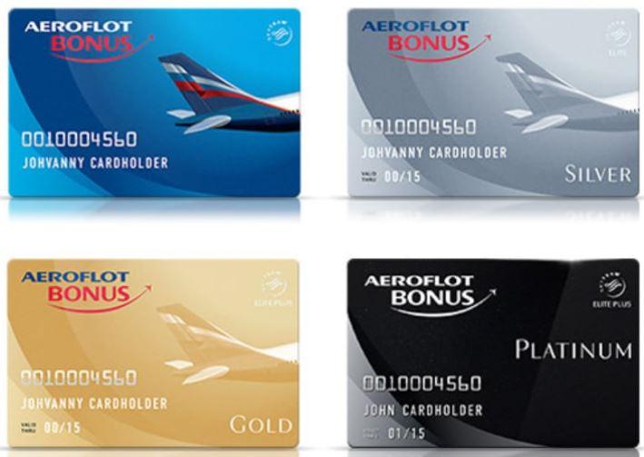 """Карты бонусной программы от авиакомпании Аэрофлот """"Аэрофлот Бонус"""""""