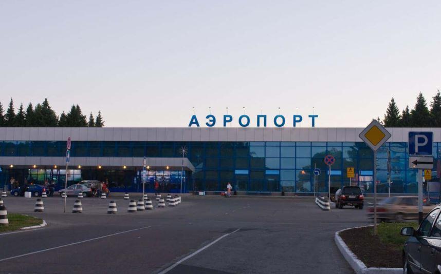 Международный аэропорт федерального значения Анапа
