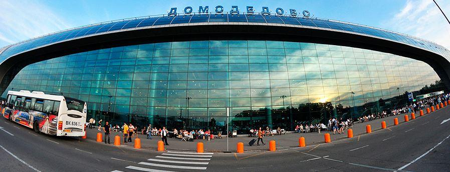 Домодедово - международный аэропорт федерального значения