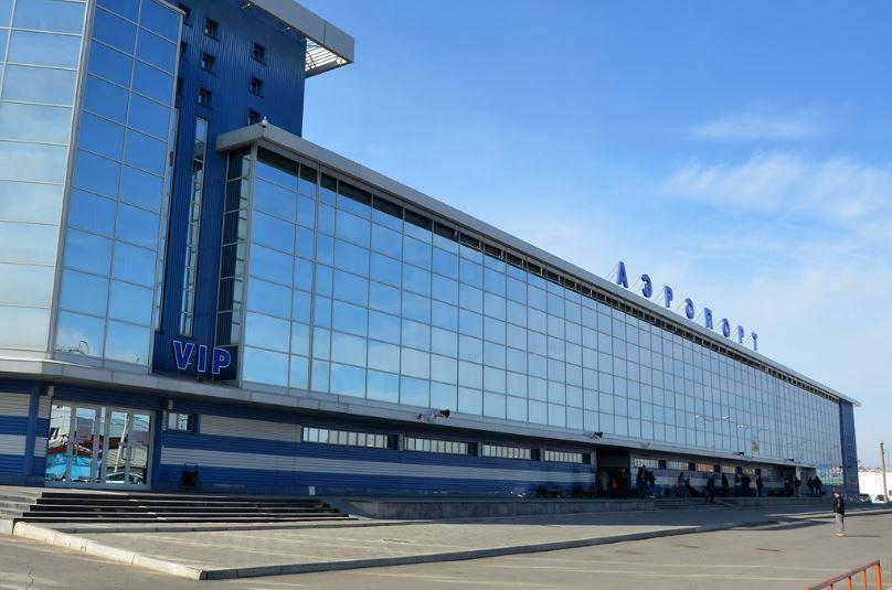 Международный аэропорт федерального значения Иркутск