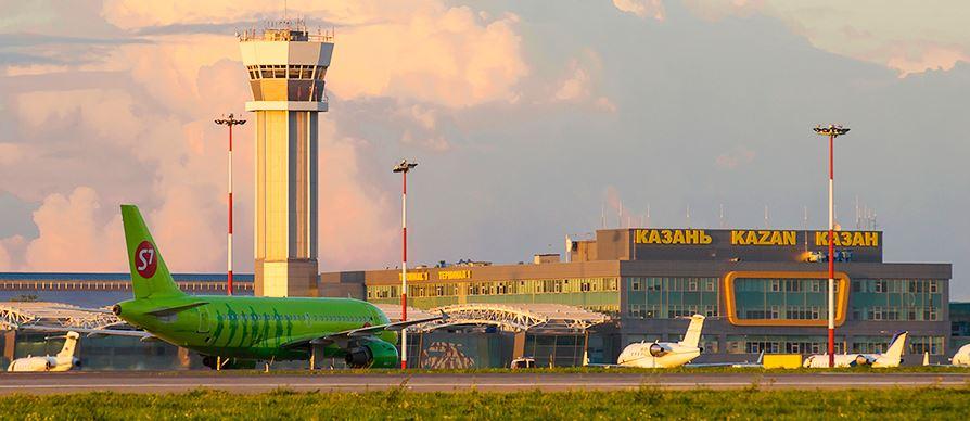 Международный аэропорт федерального значения Казань