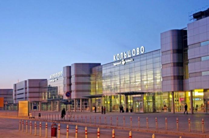 Международный аэропорт федерального значения Кольцово