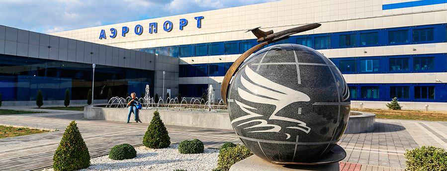 Международный аэропорт федерального значения Минеральные Воды