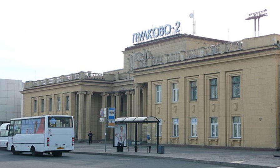 Комплекс международного аэропорта Пулково-2