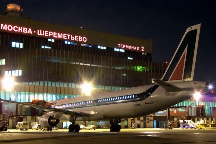 Международный аэропорт федерального значения - Шереметьево