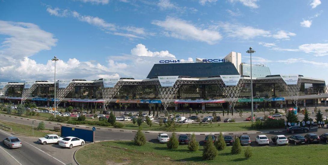 Международный аэропорт федерального значения Сочи
