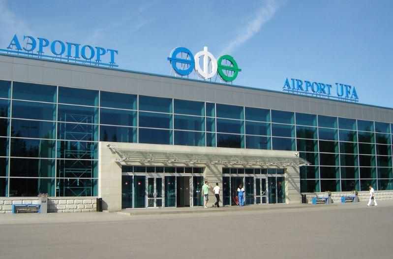 Международный аэропорт федерального значения Уфа