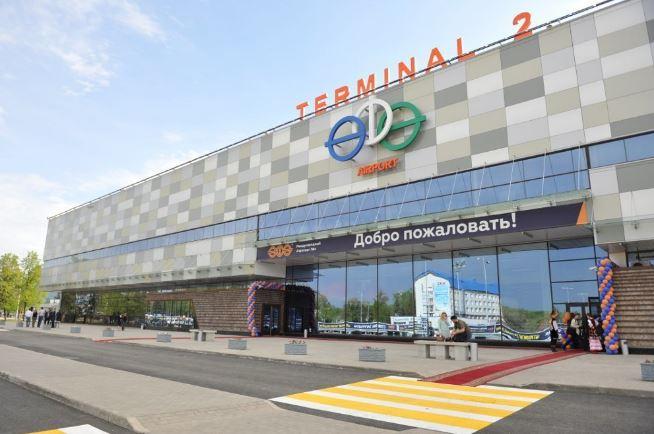 Терминал 2 международного аэропорта Уфа