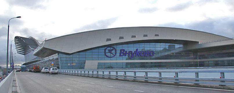 Международный аэропорт федерального значения Внуково