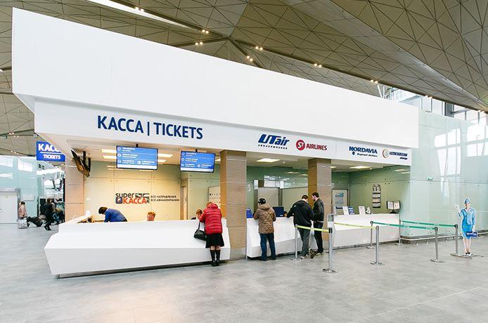 Покупка авиабилетов в кассе аэропорта