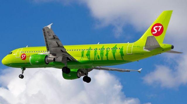 Воздушное судно авиационной компании S7 Airlines