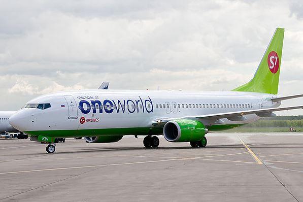 Воздушное судно авиакомпании S7 Airlines - участника международного авиационного альянса Oneworld