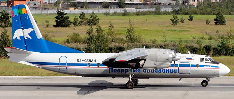 Самолёт российской авиационной компании Полярные авиалинии