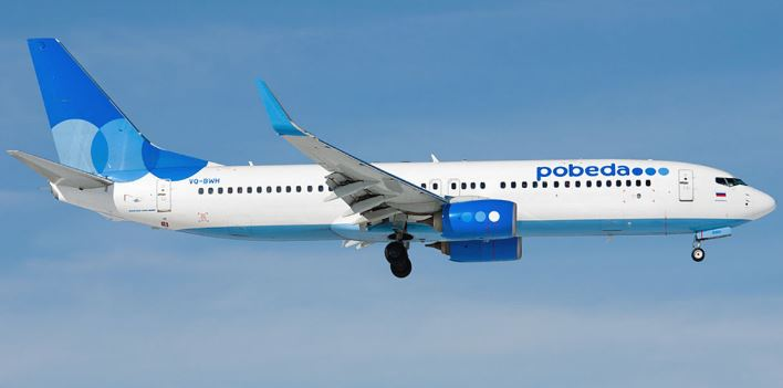 Самолёт российской авиационной компании Победа