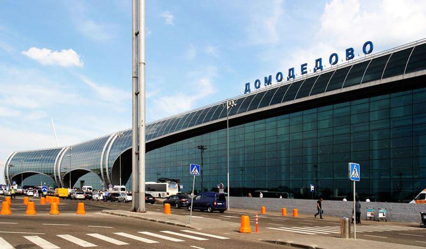 Международный аэропорт федерального значения Домодедово