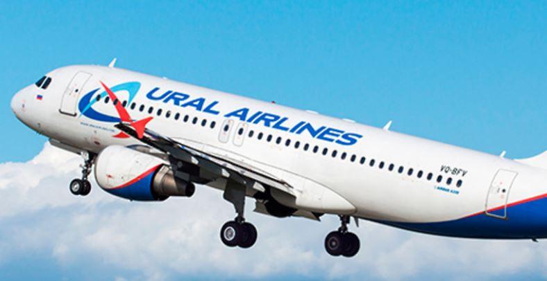 Пассажирское воздушное судно Уральских авиалиний