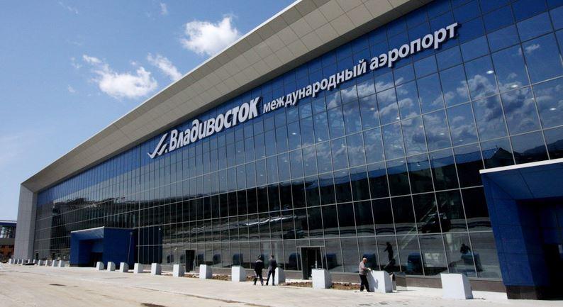 Аэропорт Владивосток - Международный эропорт Дальнего Востока