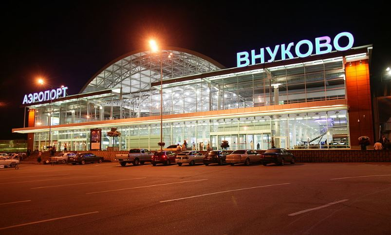 Международный аэропорт Внуково - хаб авиационной компании ЮТэйр