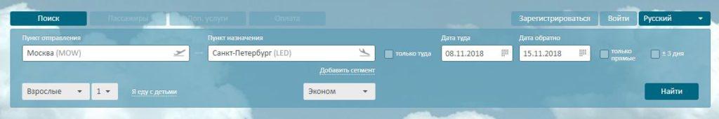 Поиск авиабилетов на официальном сайте аэропорта Иркутск